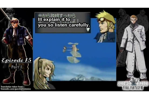 Before Crisis : Final Fantasy VII - Cid Chapter (15, part ...