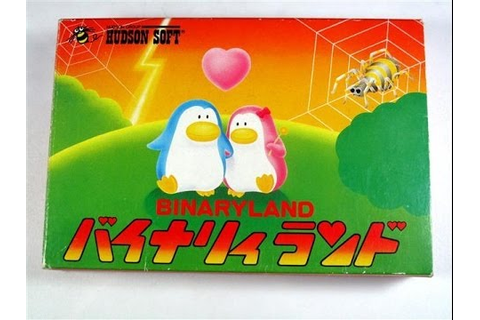 Binary Land Review (Famicom) - YouTube