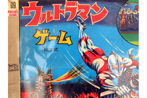 beforemario: Nintendo Ultraman Game #2 (ウルトラマン ゲーム, 1966)