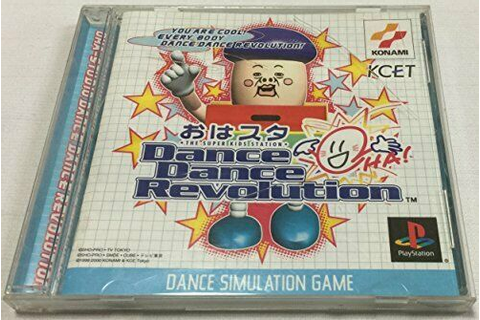 USED PS1 PS PlayStation 1 Oha Suta Dance Dance Revolution ...