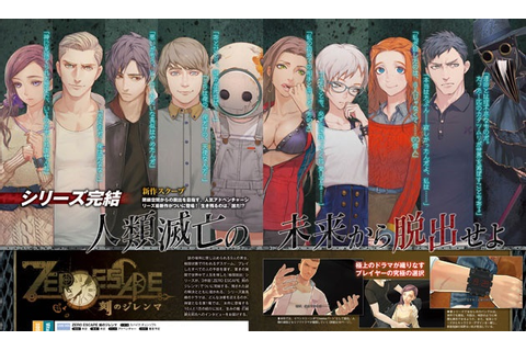 Zero Time Dilemma's Cast and Voice Actors Officially ...
