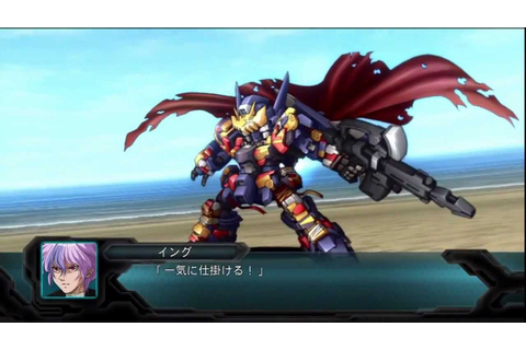 Super Robot Taisen OG 2nd ~Ing vs Egretta~ - YouTube