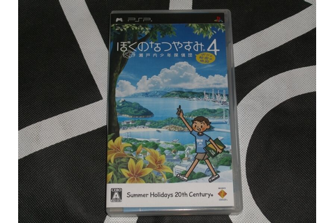 Playstation PSP Import Game Boku No Natsuyasumi 4 | eBay