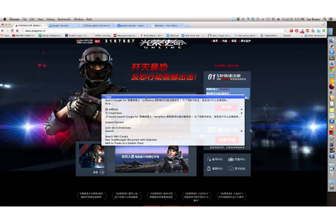 Glorious Mission Online / 光荣使命在线 Registration + Download ...