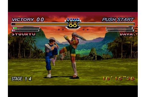Virtual Hiryu no Ken Gameplay Circuit Mode (PlayStation ...