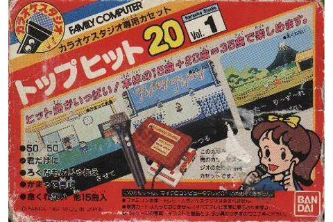 Karaoke Studio Senyou Cassette Vol. 1 — StrategyWiki, the ...