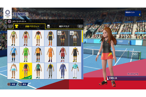 Olympic Games Tokyo 2020: The Official Video Game - more ...