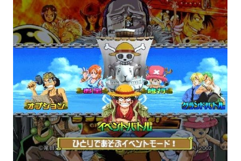 One Piece Grand Battle 2 (J) Rom +Emulator [PS1] - One ...