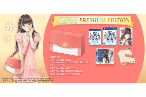 Root Letter Japanese limited edition detailed - Gematsu