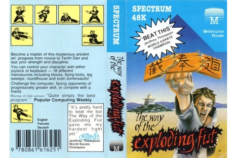 Игра Way of the Exploding Fist, The | ZX Spectrum - онлайн ...