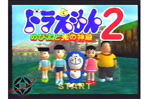 Free Download Doraemon The Games N64 PC Full Version (12MB ...