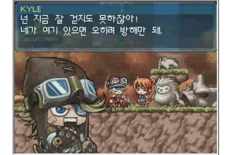 Maplestory Ds Boss Battle 5 - YouTube