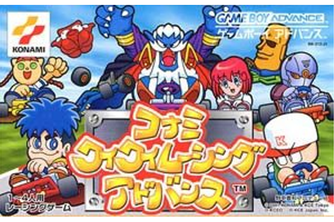 Konami Krazy Racers (2001) by KCEK GBA game