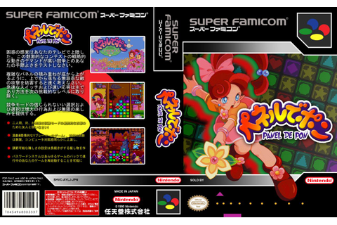 Puzzle League/Panel De Pon - Video Games - SSMB