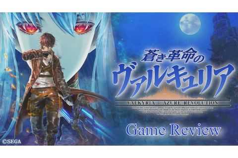 Game Review - Valkyria Revolution - YouTube