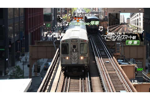 Chicago Transit and Railfan submited images.