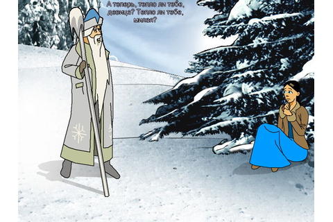 Fairy Tale about Father Frost, Ivan and Nastya (Windows ...