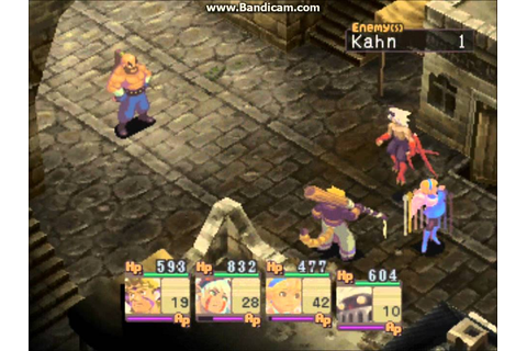 PS1 Gameplay - Breath of Fire IV - Boss #5 - Kahn (First ...
