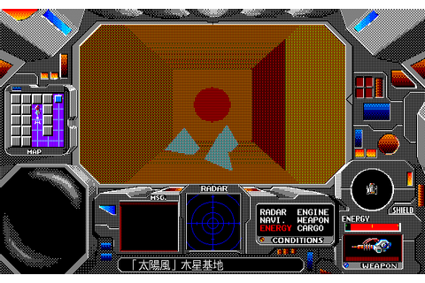 Download Star Cruiser (Genesis) - My Abandonware