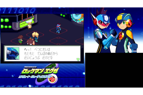 DS Footage with Editing - Rockman EXE Operate Shooting ...