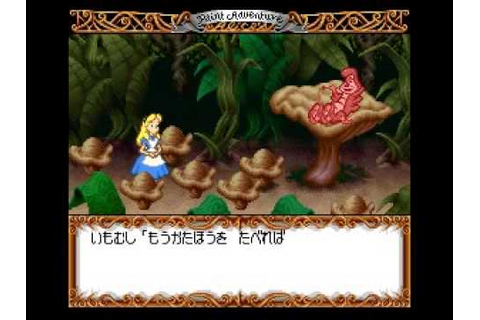 Alice no Paint Adventure (SNES) - Part 1 - YouTube