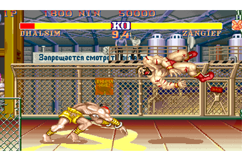 Street Fighter II': Champion Edition (Rainbow set 2) ROM