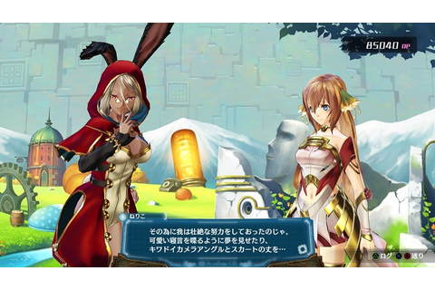 Ar Nosurge Plus Screenshots, Pictures, Wallpapers ...