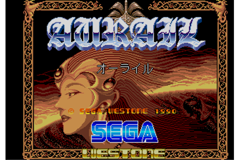 Aurail arcade video game by SEGA Enterprises (1990)