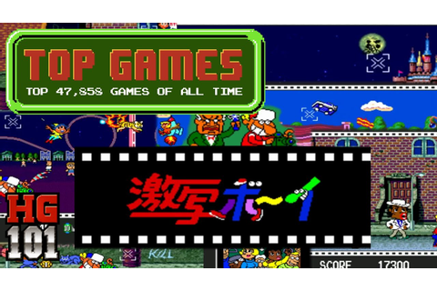 Gekibo: Gekisha Boy - Top 47,858 Games of all time - Part ...