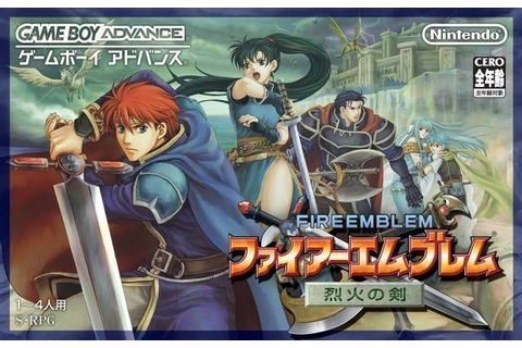 Fire Emblem - Rekka No Ken (Temp) ROM - Gameboy Advance ...