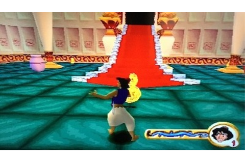Aladdin: Nasira's Revenge - Given to Gaming