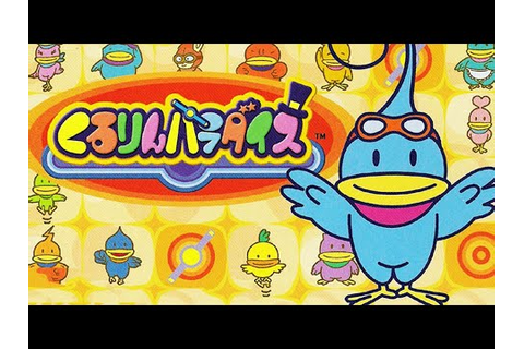 Kururin Paradise gameplay video (GBA) - YouTube
