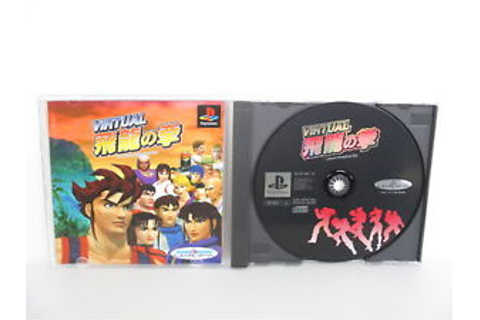 Virtual Hiryū no Ken on Qwant Games