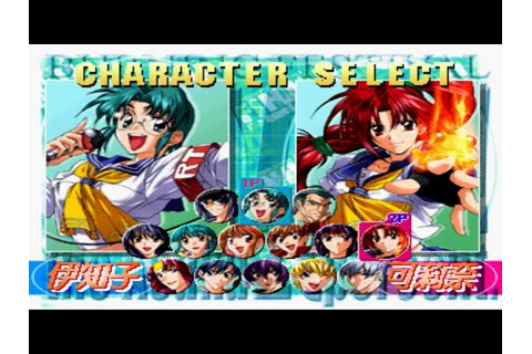 Asuka 120% Final BURNING Fest. All Characters [PSX] - YouTube