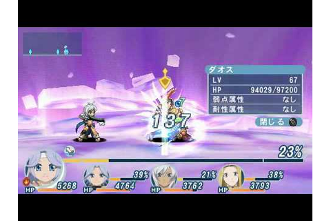 Tales of Phantasia: Narikiri Dungeon X: Dhaos 2 (Hard ...