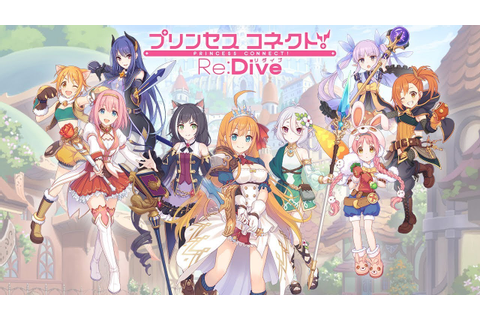 Bergaya Anime | Princess Connect! Re: Dive [JP] Android ...