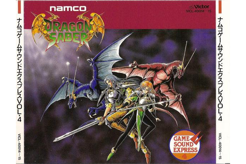 Namco Game Sound Express VOL.04 Dragon Saber. Soundtrack ...