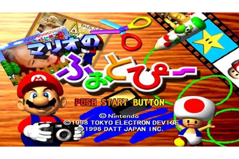 Mario no Photopi N64 ROM (JPN) - https://www.ziperto.com ...