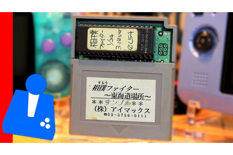 Sumo Fighter Game Boy Prototype Found! (Sumo Fighter ...