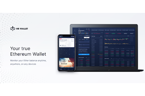 HB Wallet - Ethereum, Dapps, Chat, DeFi & More - Apps on ...