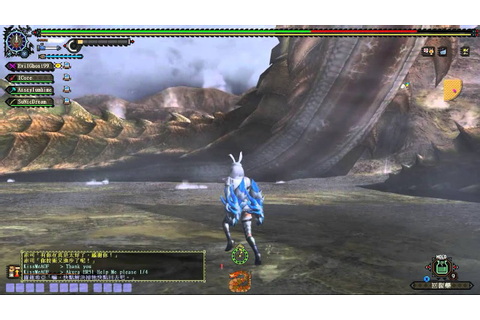 VS [Raviente] Monster Hunter Frontier G [Sv.TW] - YouTube