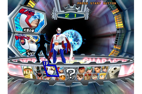 Tatsunoko Vs Capcom : Cross Generation of Heroes (2008) by ...