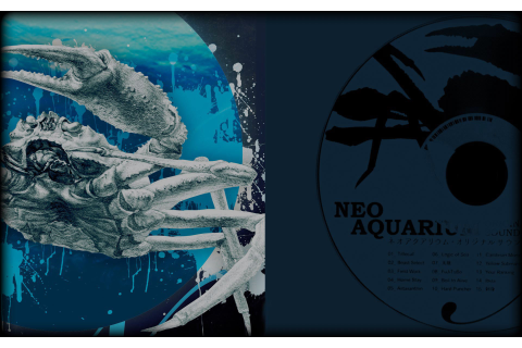 NEO AQUARIUM - The King of Crustaceans - Computer ...