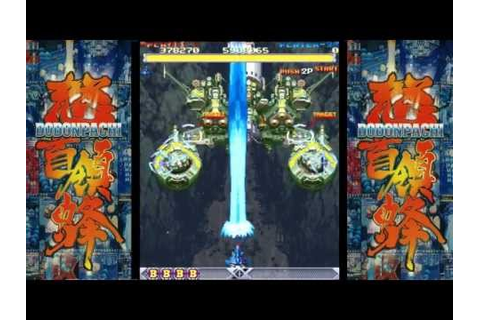 DoDonpachi (1997) / Stage 1 gameplay / PC MAME arcade ...
