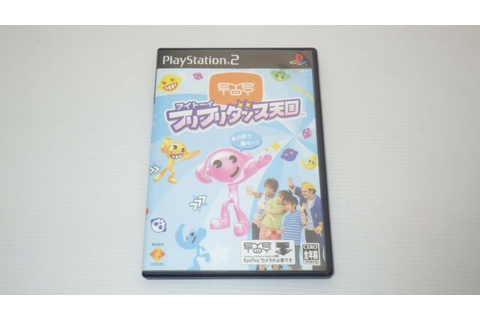 "PlayStation2 Games PS2 "" Furifuri Dance Tengoku "" TESTED ..."