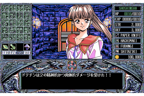 Words Worth (1993) by Green Bunny NEC PC9801 game
