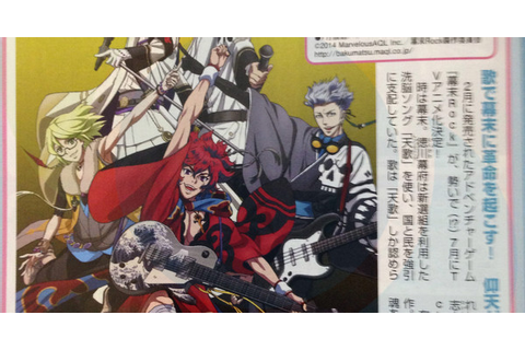 Bakumatsu Rock Game for Female Players Gets TV Anime in ...