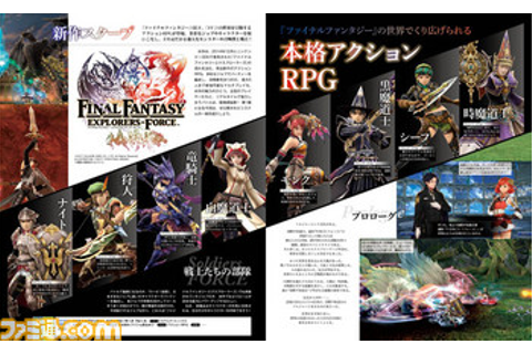 Final Fantasy Explorers-Force announced for smartphones ...