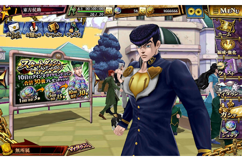 JoJo's Bizarre Adventure Diamond Records APK 1.2.3 - Free ...