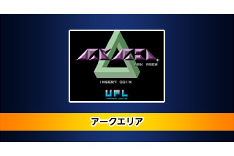 Arcade Archives: Ark Area Trophies • PSNProfiles.com